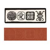 ST122_Chinese_Symbol.jpg